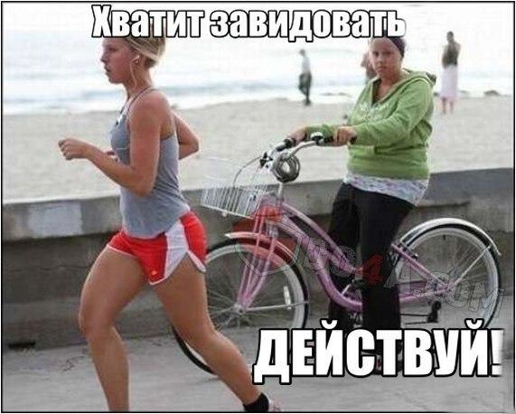 бег от целлюлита, зарядка от целлюлита, Упражнения от целлюлита на ягодицах и бедрах,