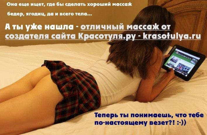 ищу мужчину массажиста в Москве, хороший массажист, массаж для женщин, массажист Валентин Денисов-Мельников