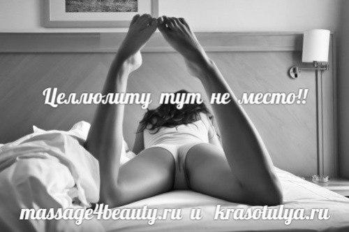 Красивые ноги, бедра без целлюлита, женские ляжки, упругое тело,